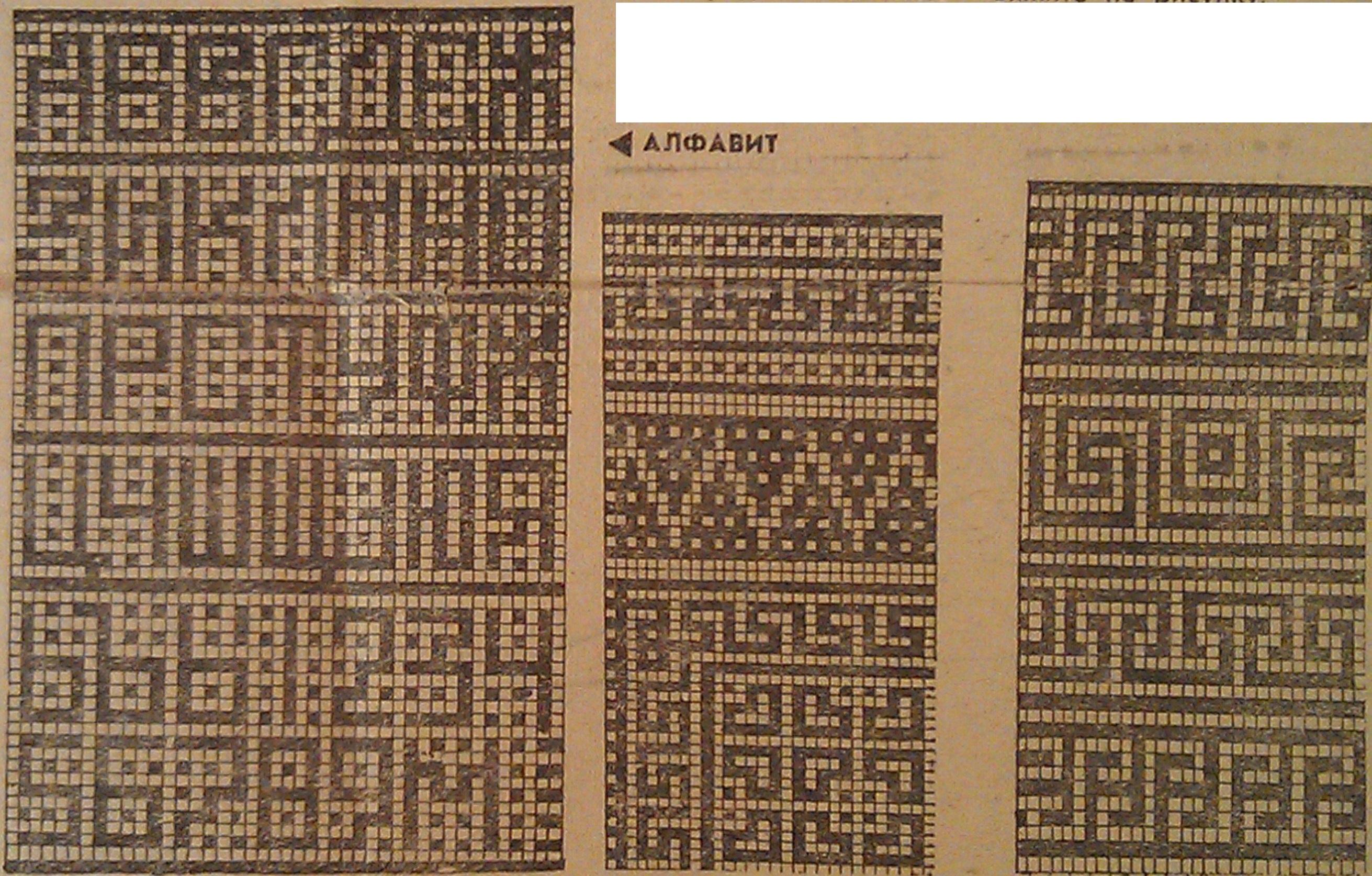 Схема вязания греческого узора