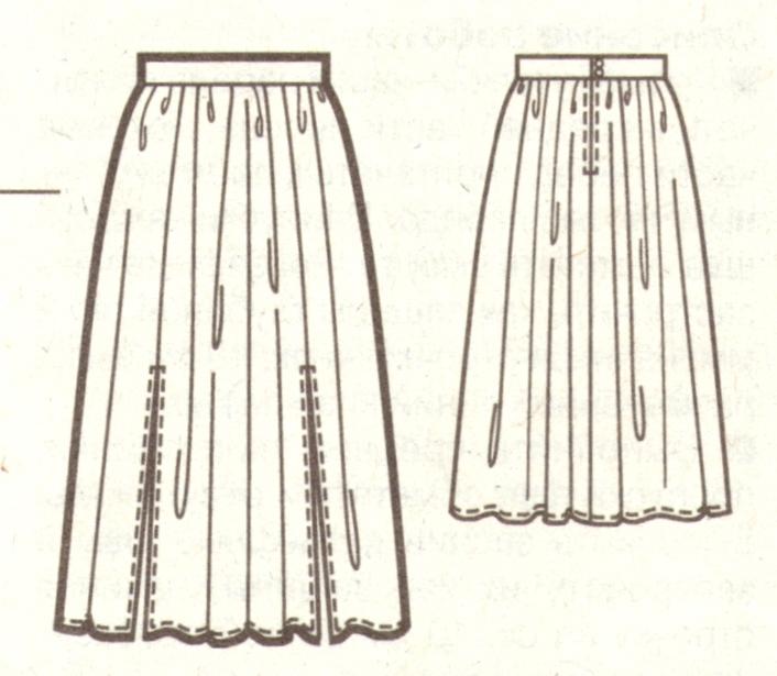 Длинная летняя юбка с разрезами (эскиз)