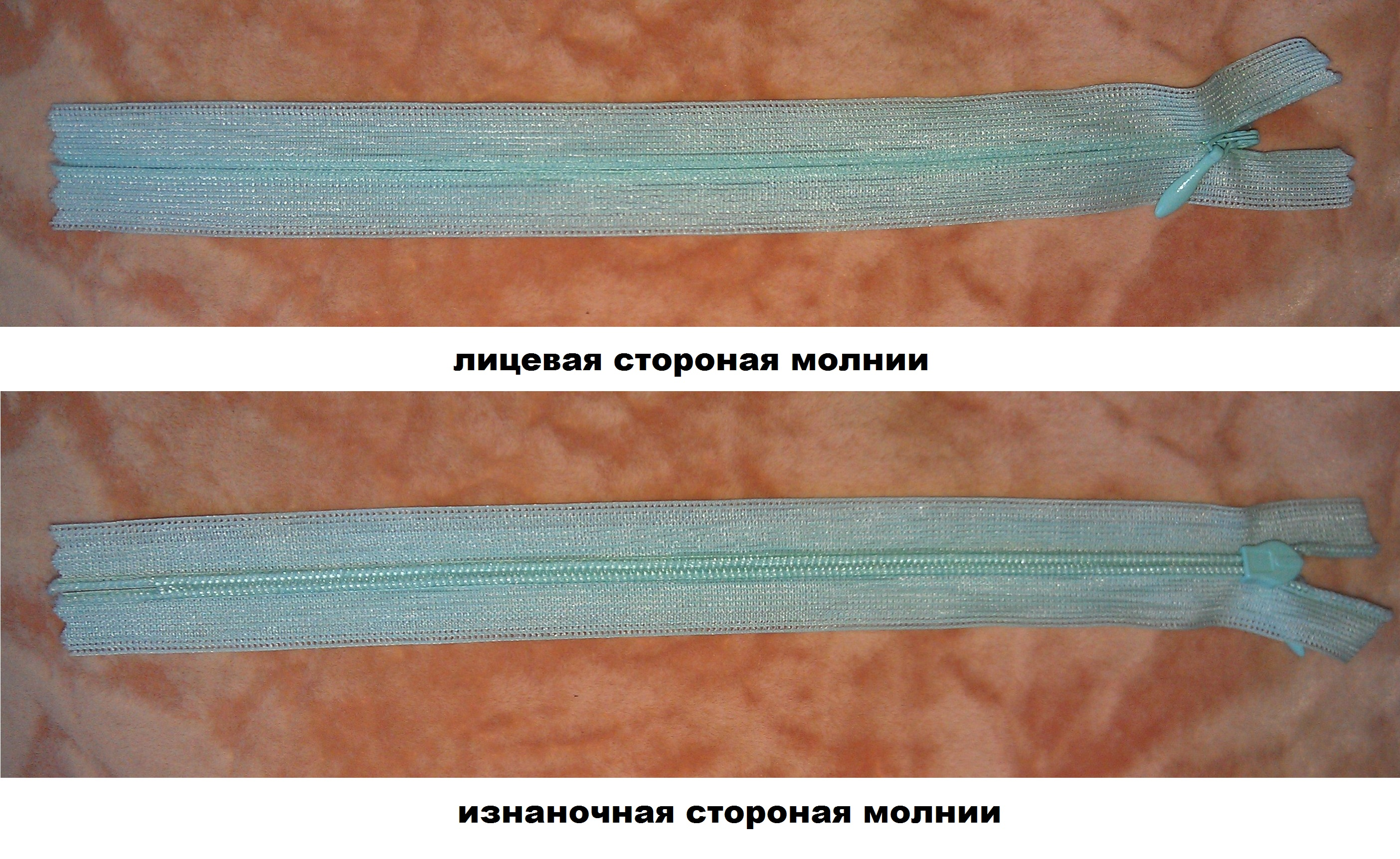 Как в юбку вшить потайную молнию с поясом и без: пошаговая 88