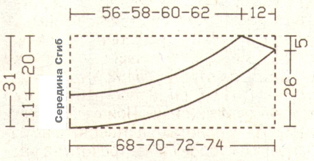 Кожаный пояс чертеж
