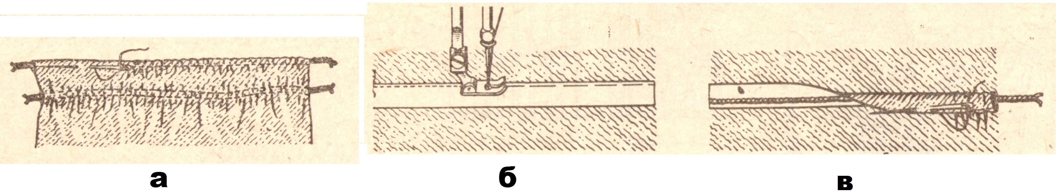 Сборка на шнуре