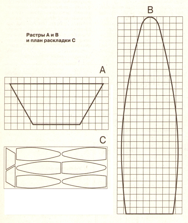 Кресло-подшука чертеж