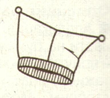 Детская шапка с помпонами эскиз
