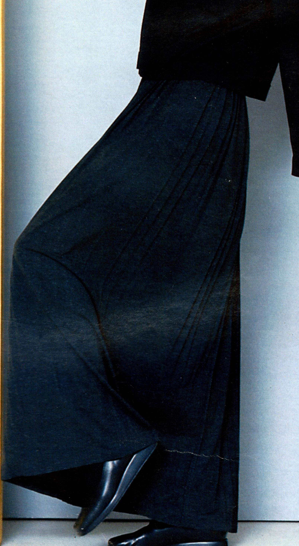 Плиссировнная юбка