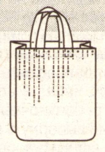 Хозйственная сумка эскиз