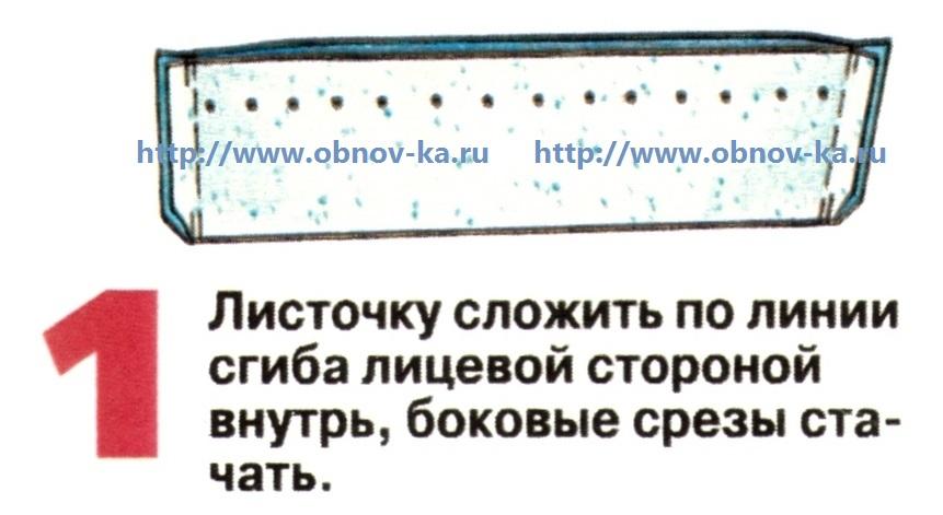 Прорезной карман с листочкой 1