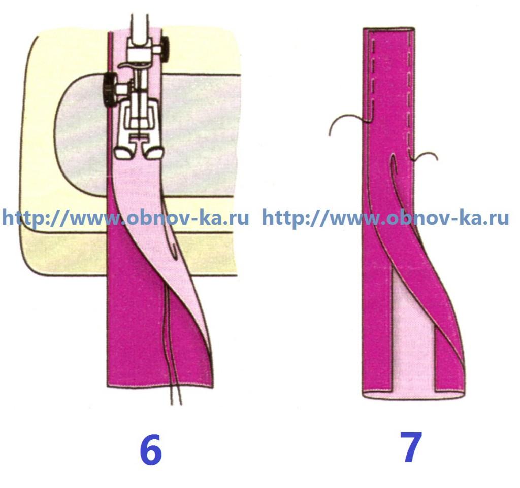 Завязки 6-7 c