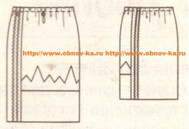 Трехцветная юбка для девочки эскиз