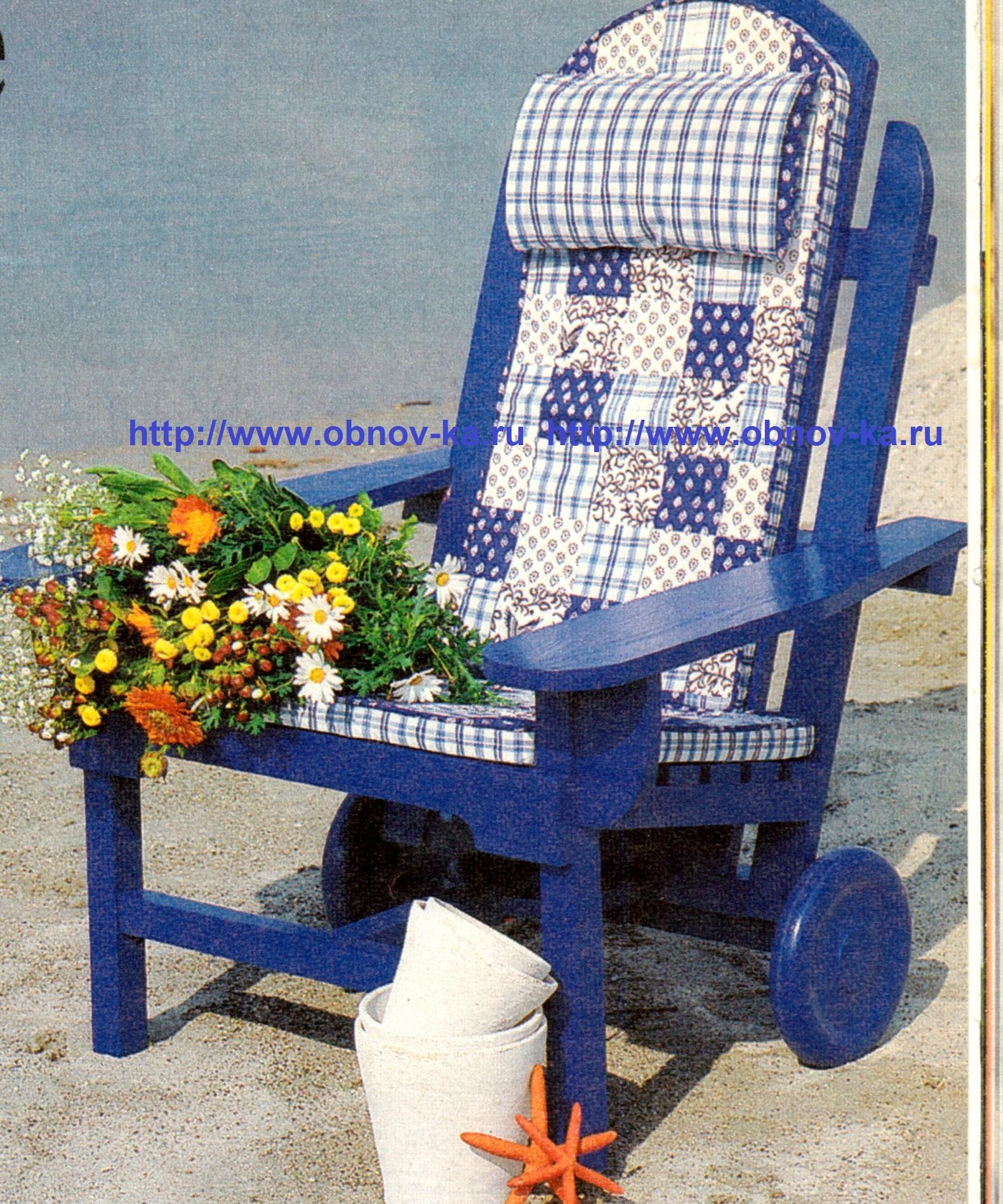 Круглое сиденье для табурета своими руками