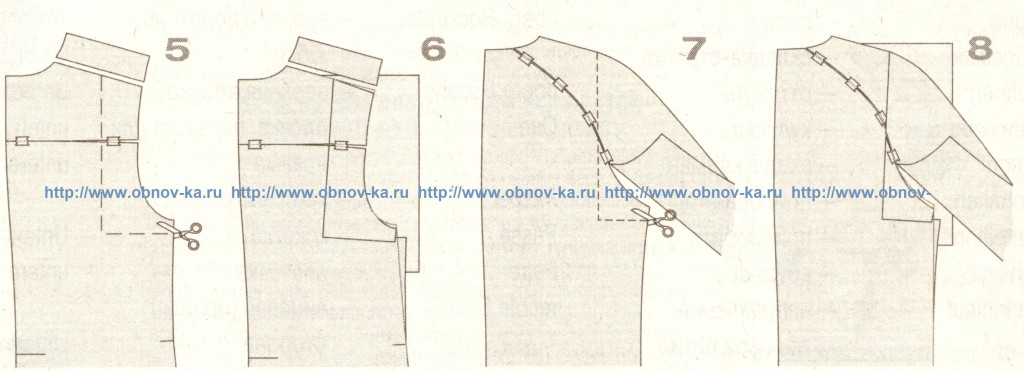 Корректировка выкройки (2)