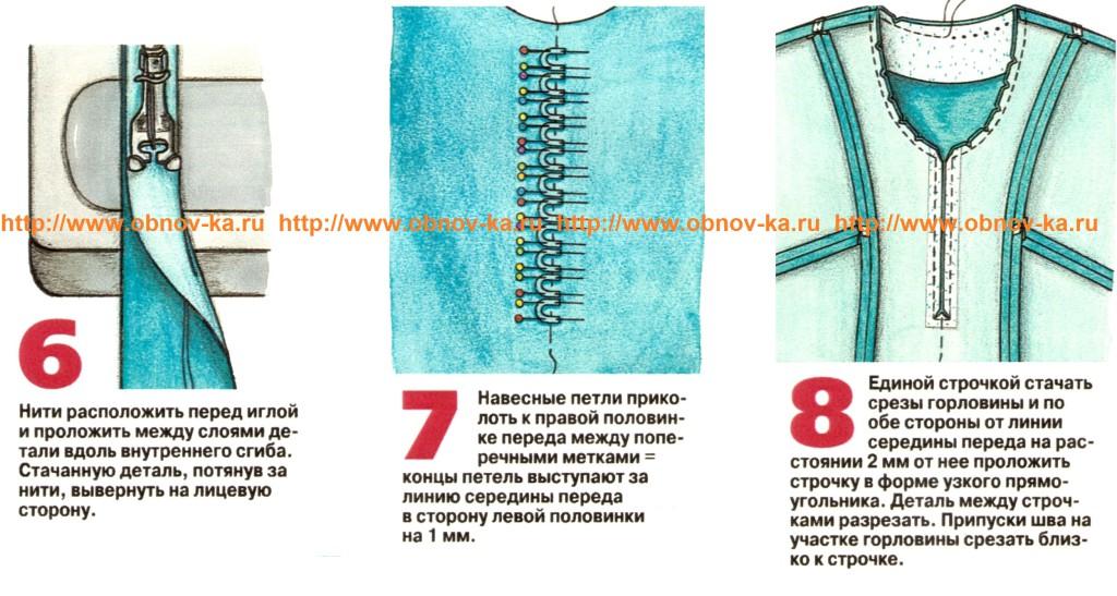 Изготовление петли (6-8) (c)