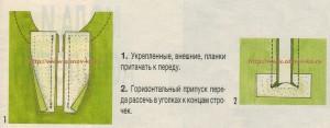 Застежка поло 1-2