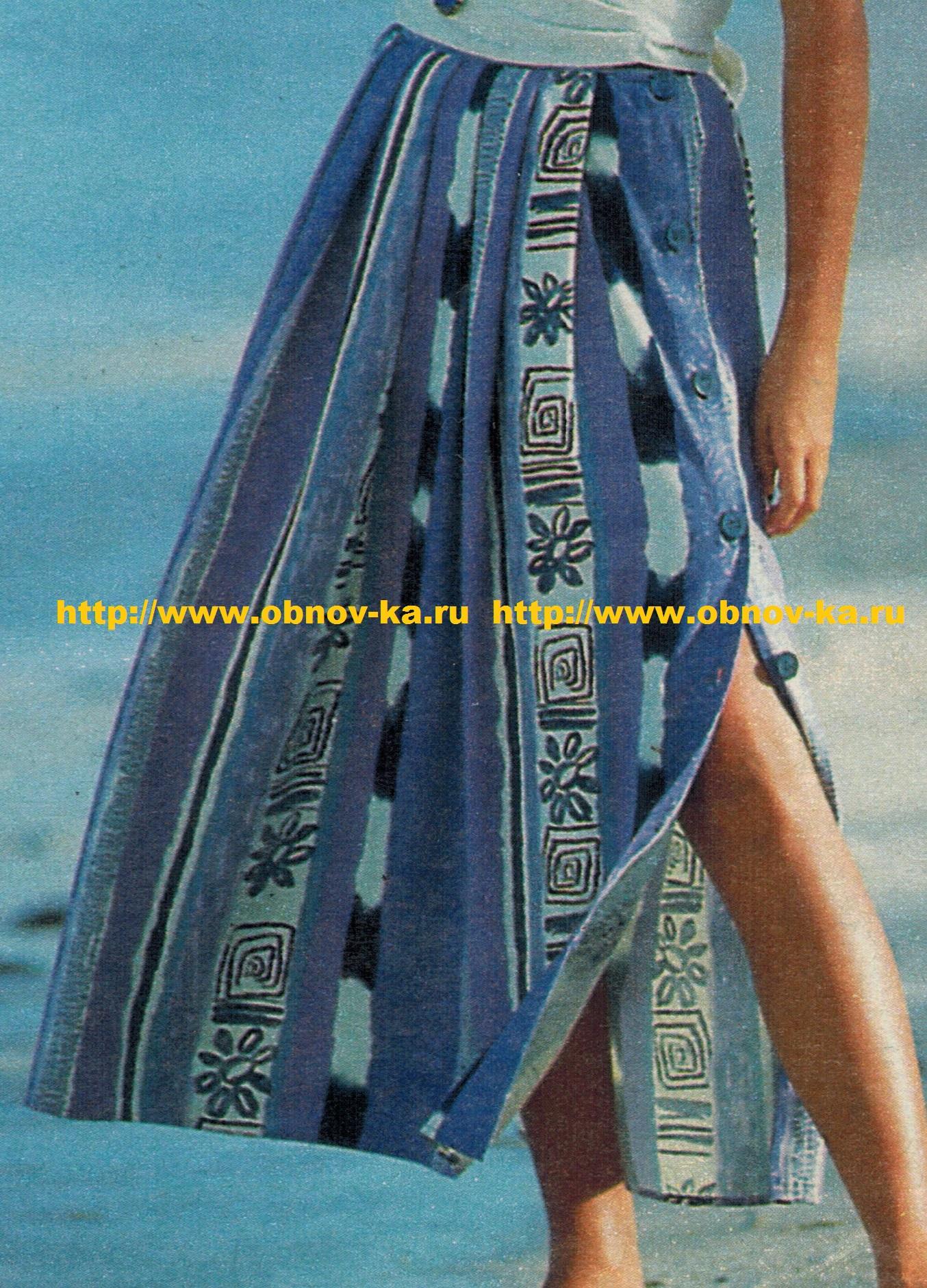 Длинная юбка с боковой застежкой