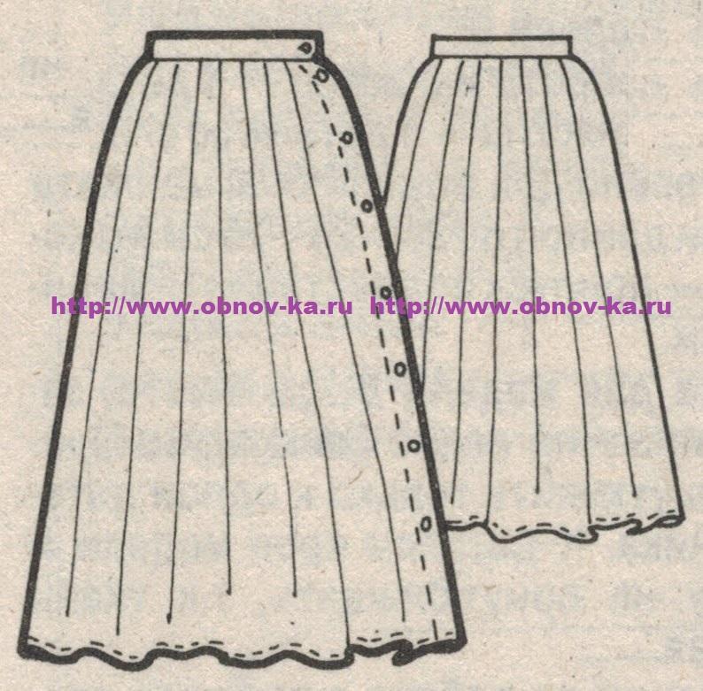 Длинная юбка с боковой застежкой эскиз