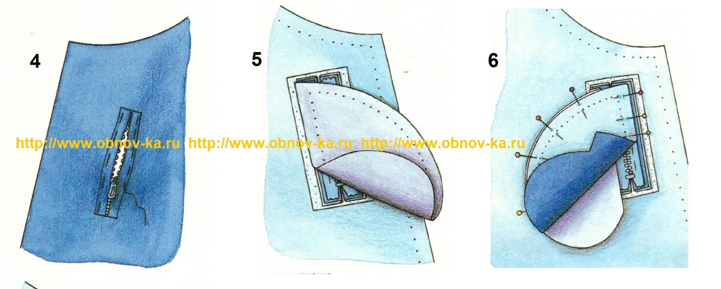 Как сшить внутренний карман с замком 86