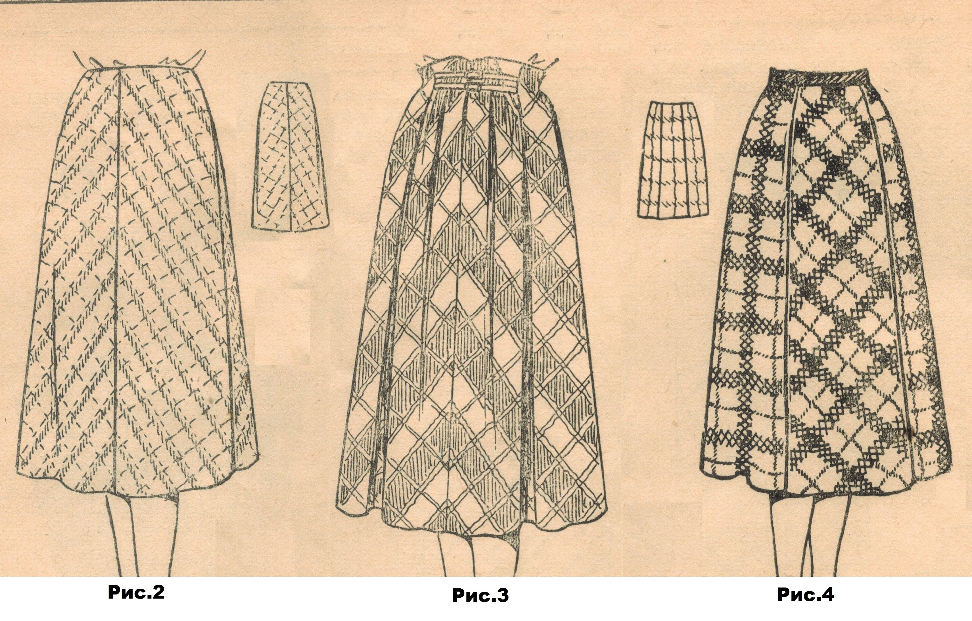 Фото моделей четырехшовной юбки 6 фотография