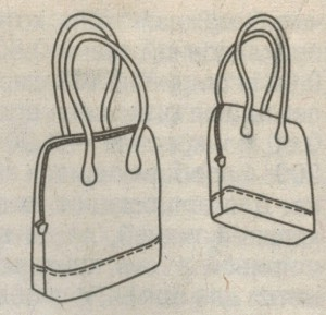 кожаная сумка эскиз