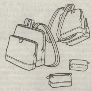 сумка рюкзак и косметичка эскиз