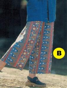 брюки свободные B