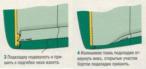 Подкладка жакета 3-4