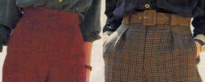 пояс брюк