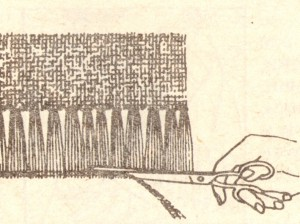 Бахрома с мережкой кисточками