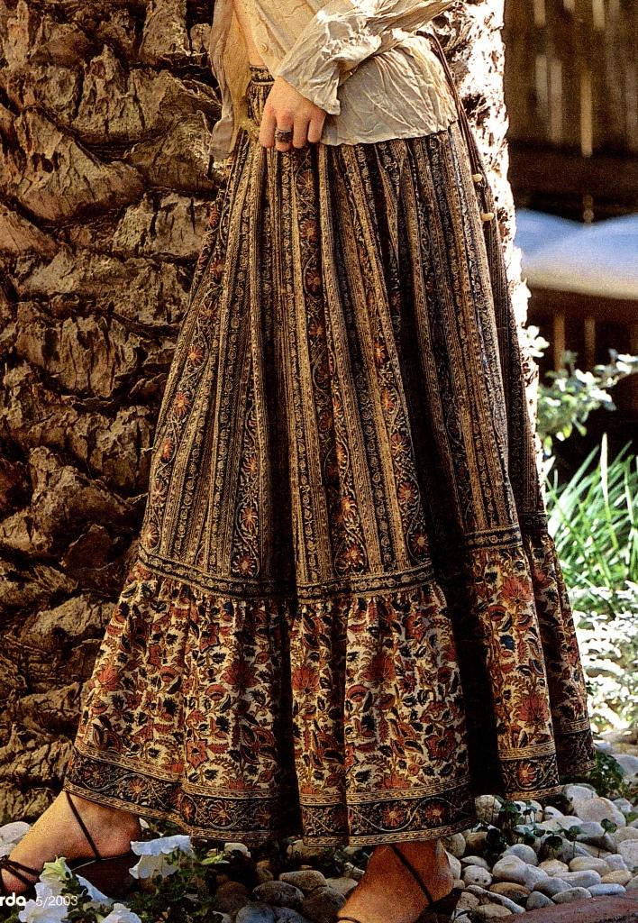Длинная юбка с оборкой
