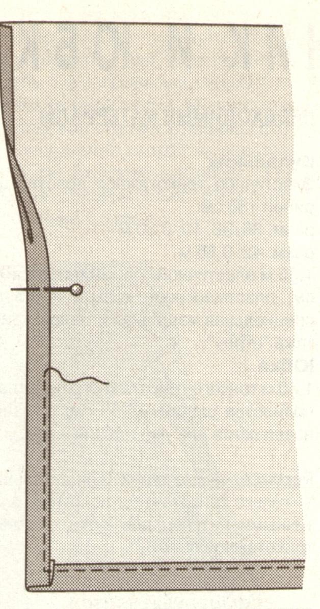 Обработка срезов пляжной юбки