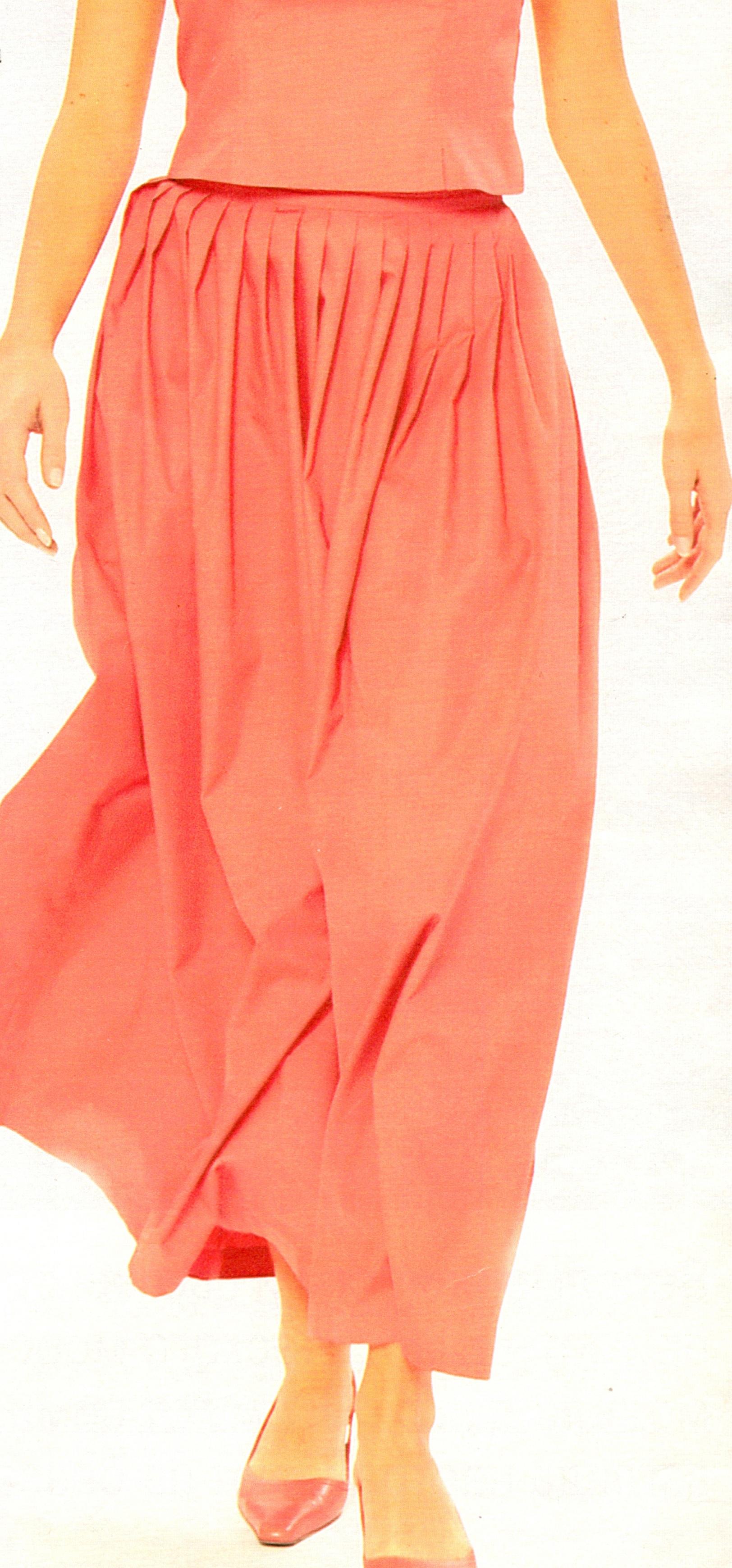 Длинная юбка с мягкими складочками