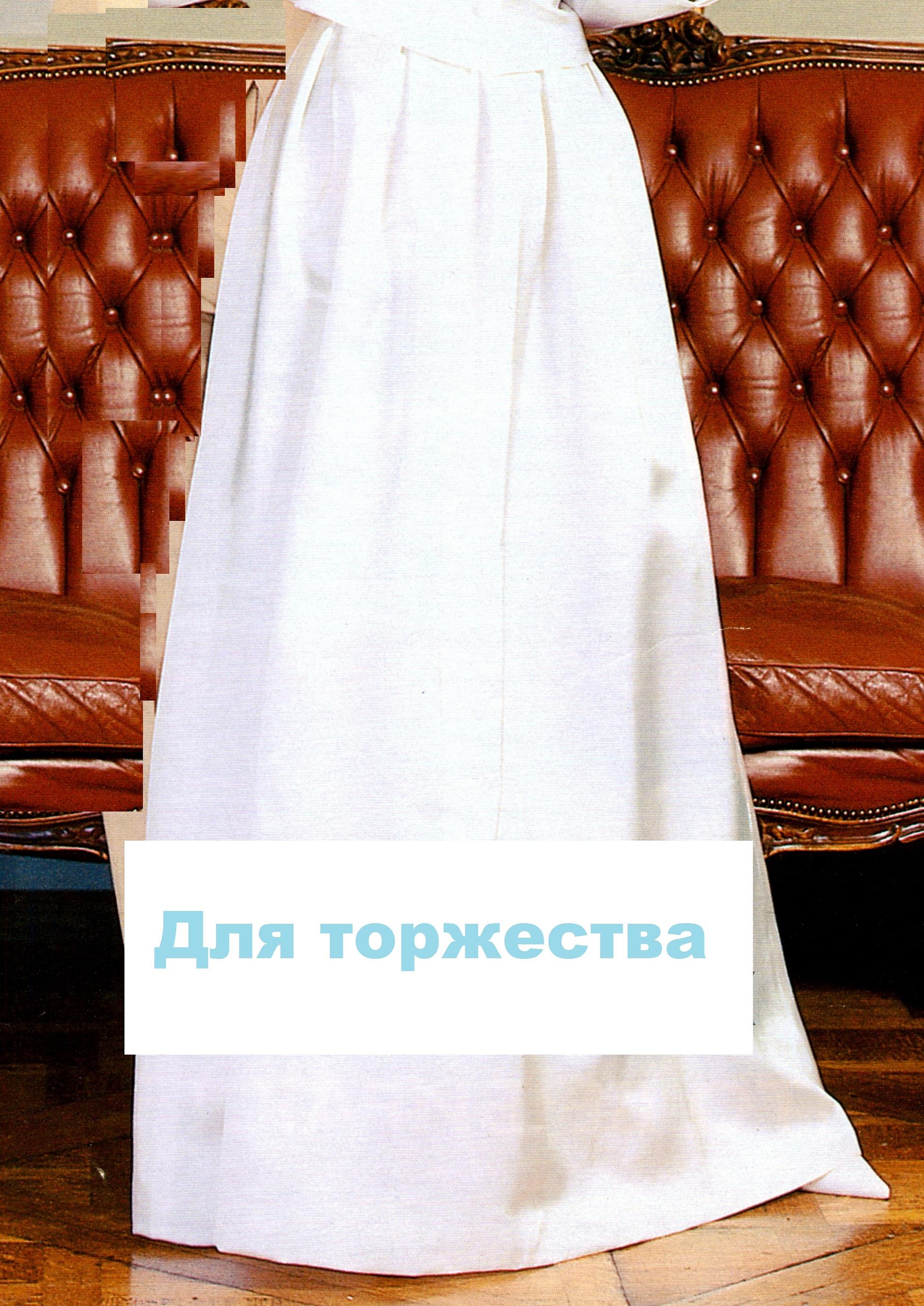 Нарядная юбка со складками