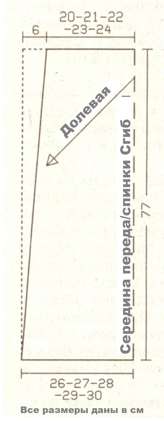 Летний сарафан чертеж