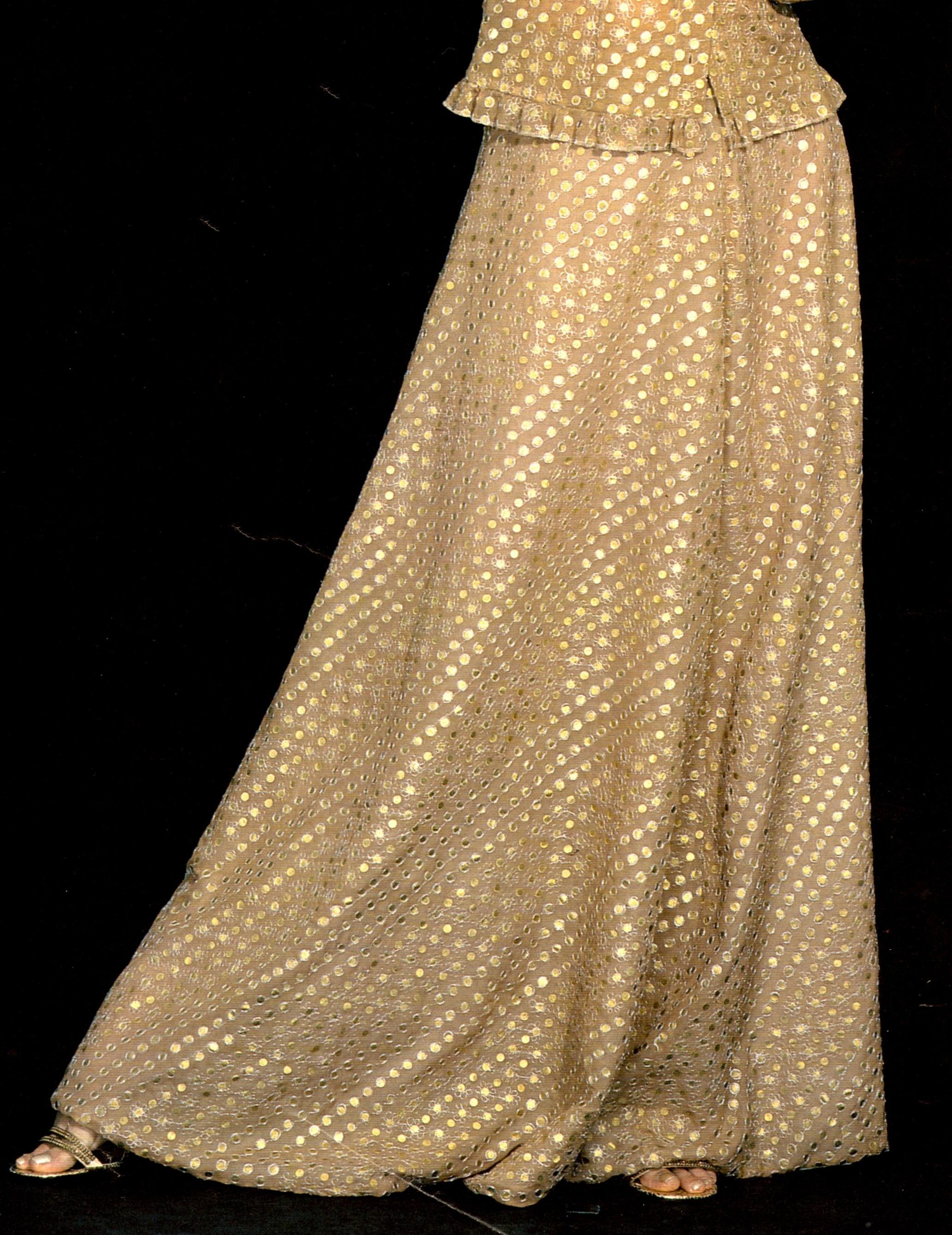 Длинная юбка четырехклинка