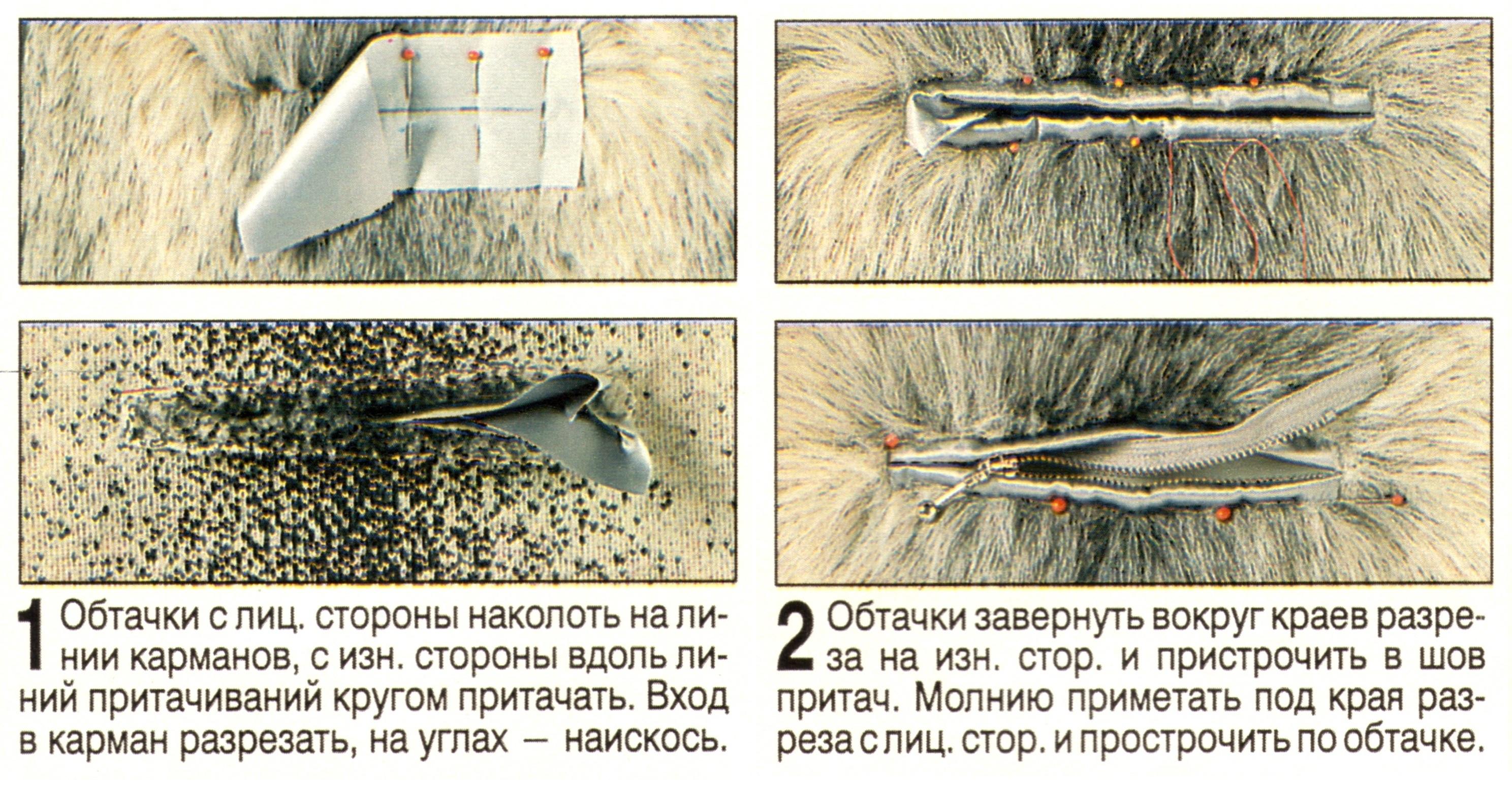 Муфта пошив (1-2)