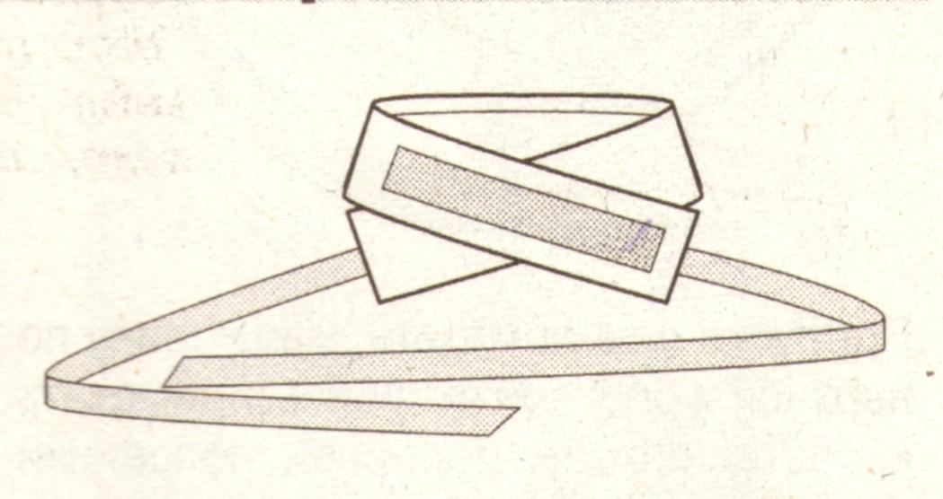 Кожаный ремень эскиз