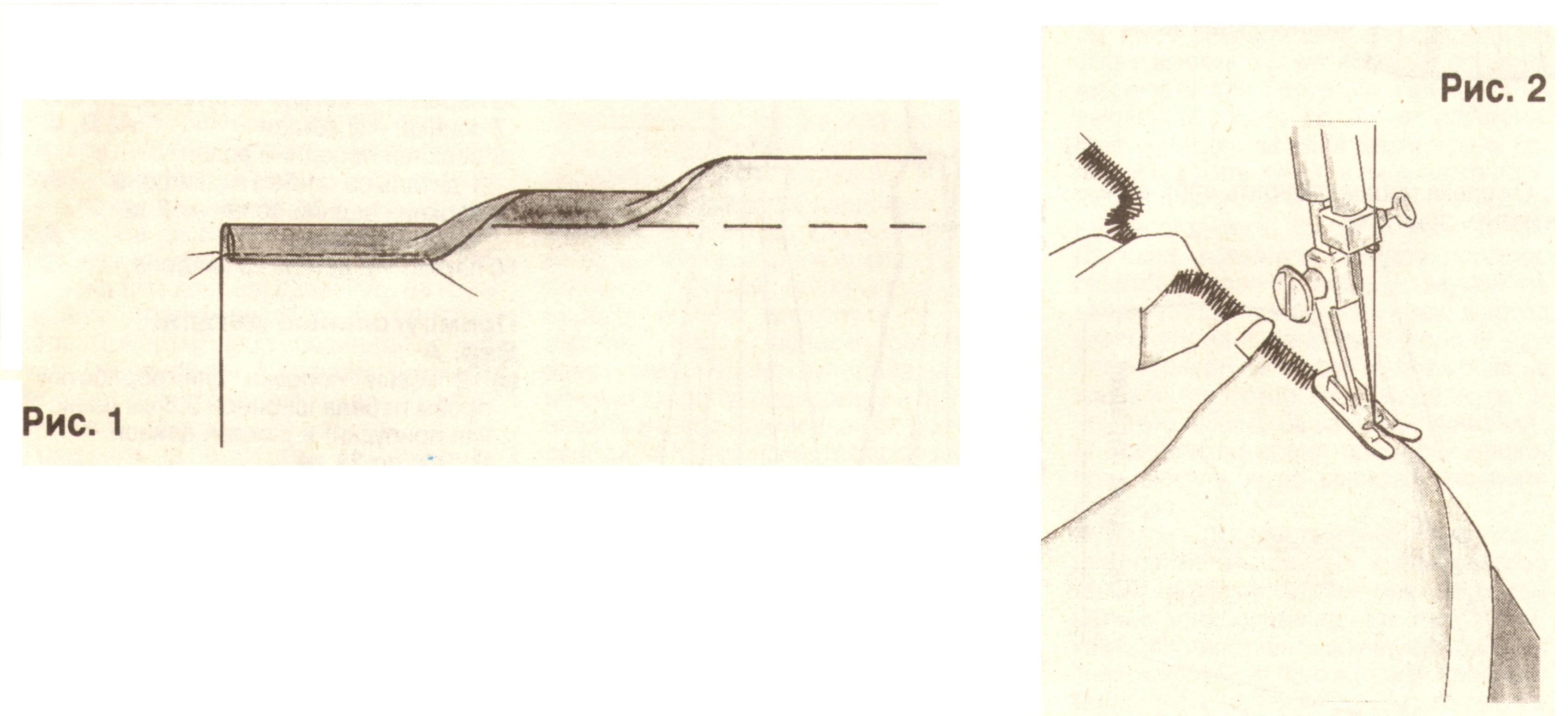 Обработка нижнего края (1-2)