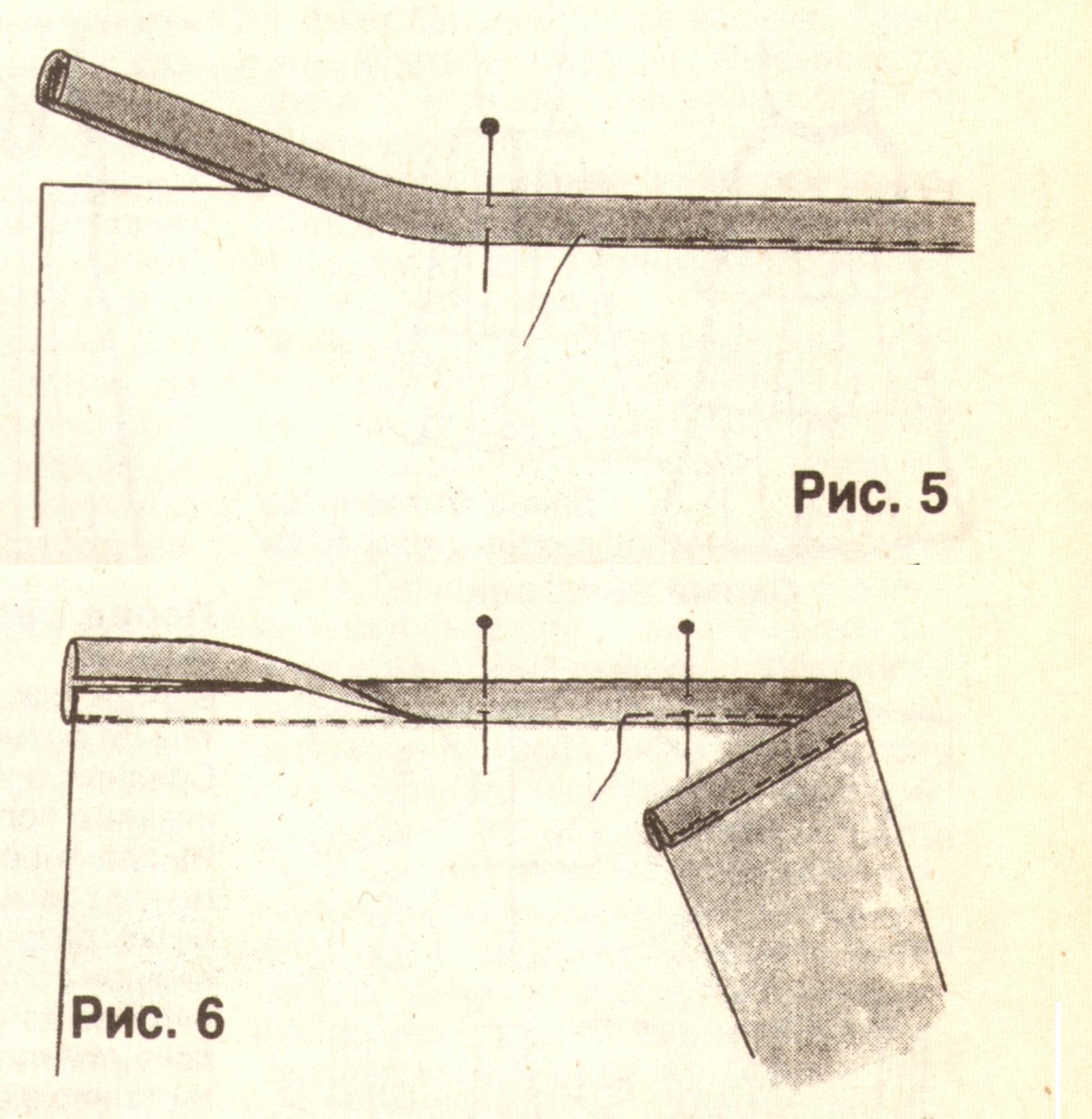 Обработка нижнего края (5-6)