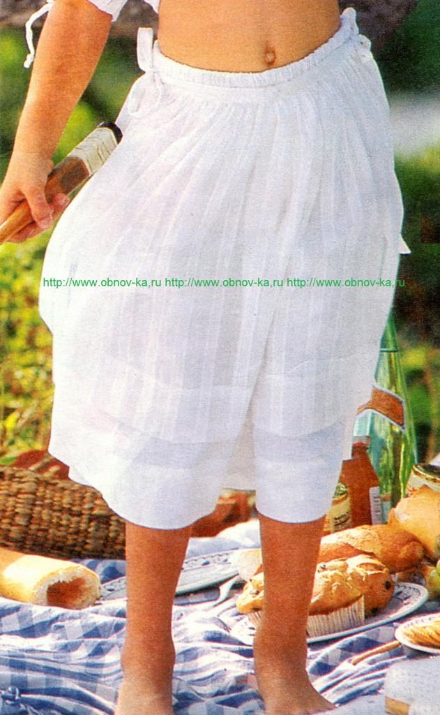 Юбка для девочки с фартуком
