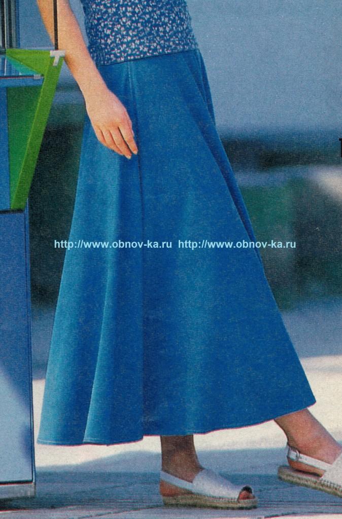 Расклешенная длинная юбка