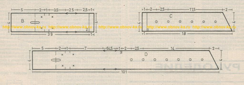 Широкий кожаный пояс чертеж B-D