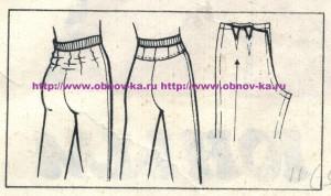 Примерка брюк 5