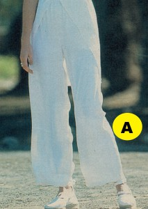 брюки свободные A