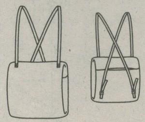 Муфта рюкзак эскиз